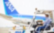 羽田空港の求人.jpg