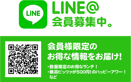 LINE_.png