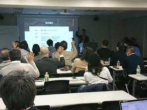 日本WIX振興プロジェクト(JWPP)総会 in 東京 で登壇しました。