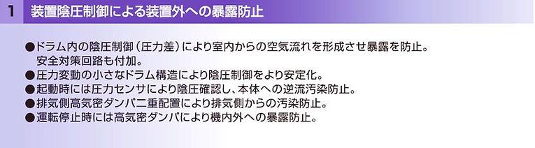 gtx_p08-02_PRC_GTX_CT-1_caption.JPG