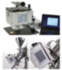 NIR_p05-01_PNIR 設置例 MG200.JPG