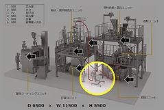 mgr-p06-01_工程④-2.JPG