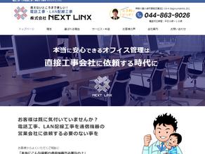 WixホームページをWixでリニューアル