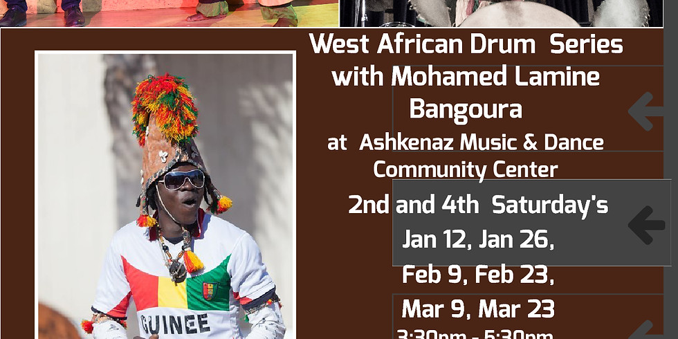 West African Drum Series