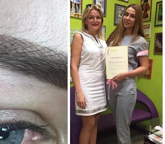 центр перманентного макияжа Москва