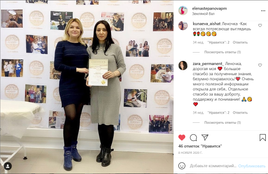 Центр Перманентного Макияжа Елены Степановой/отзывы