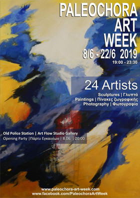 2019_Paleochora Art Week