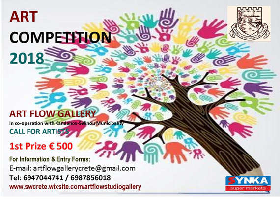 """Call for Artist - Art Competition """" Plastic friend or foe?"""""""