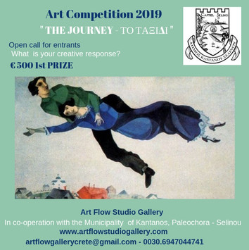 Call for artists - The Journey 2019