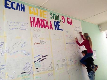 Фонд «Траектория» поддержал Зимнюю Пущинскую школу