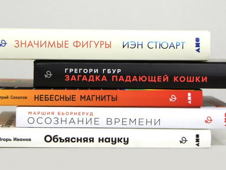 Книги для тех, кто строит Экодом–2021