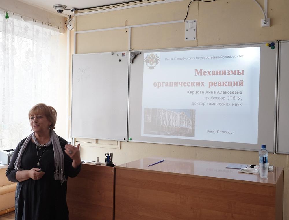 Анна Карцова. Мастер-класс для учителей Череповца