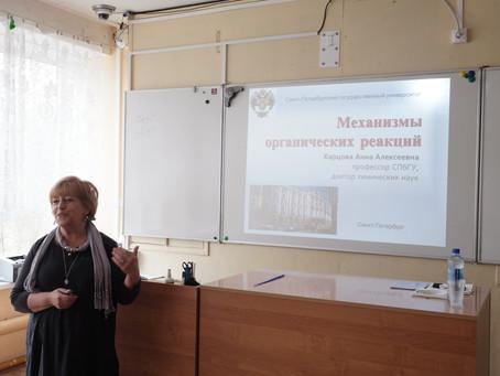 Мастер-классы для учителей прошли в Череповце
