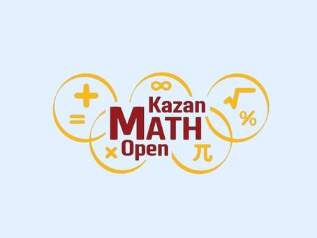 Книги от фонда «Траектория» – победителям третьего турнира Kazan Math Open