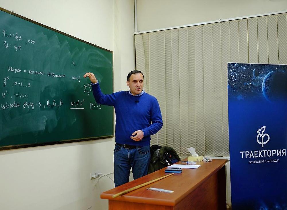 """На шестой Астрофизической школе """"Траектория"""". Март 2019, Ереван"""