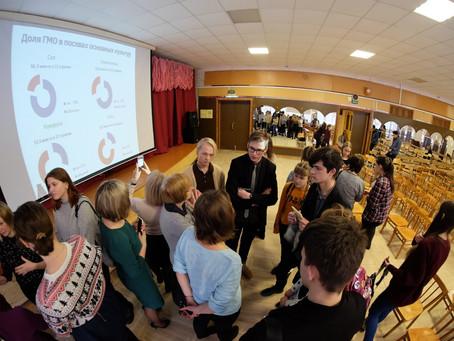 Научная гостиная в Петрозаводске завершилась практикумом по выделению ДНК