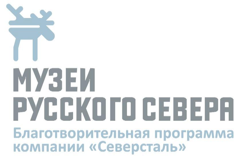 """Логотип благотворительной программы """"Музеи Русского Севера"""""""