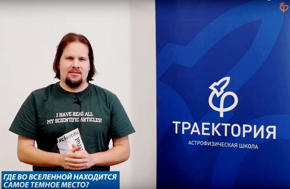 Вопрос лектору. Антон Бирюков