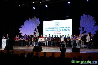 Двое студентов Астрофизической школы стали призерами Всероссийской олимпиады по физике