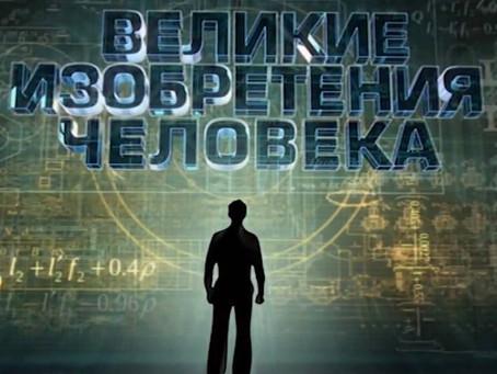 Фильм «Колесо» и лекция Николая Андреева в лицее «Вторая школа»