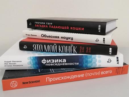 Книги – учителям математики