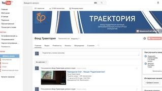Опубликованы видеозаписи лекций, прочитанных на АФШ в Нижнем Архызе