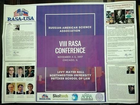 Проект «На пути к успеху в науке» представлен на международной конференции в Чикаго