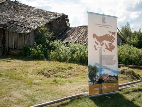 «Школа технологий Калевалы в деревне Гафостров» стала победителем в конкурсе президентских грантов