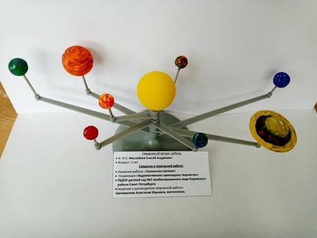 «Астрономический калейдоскоп» объявил победителей