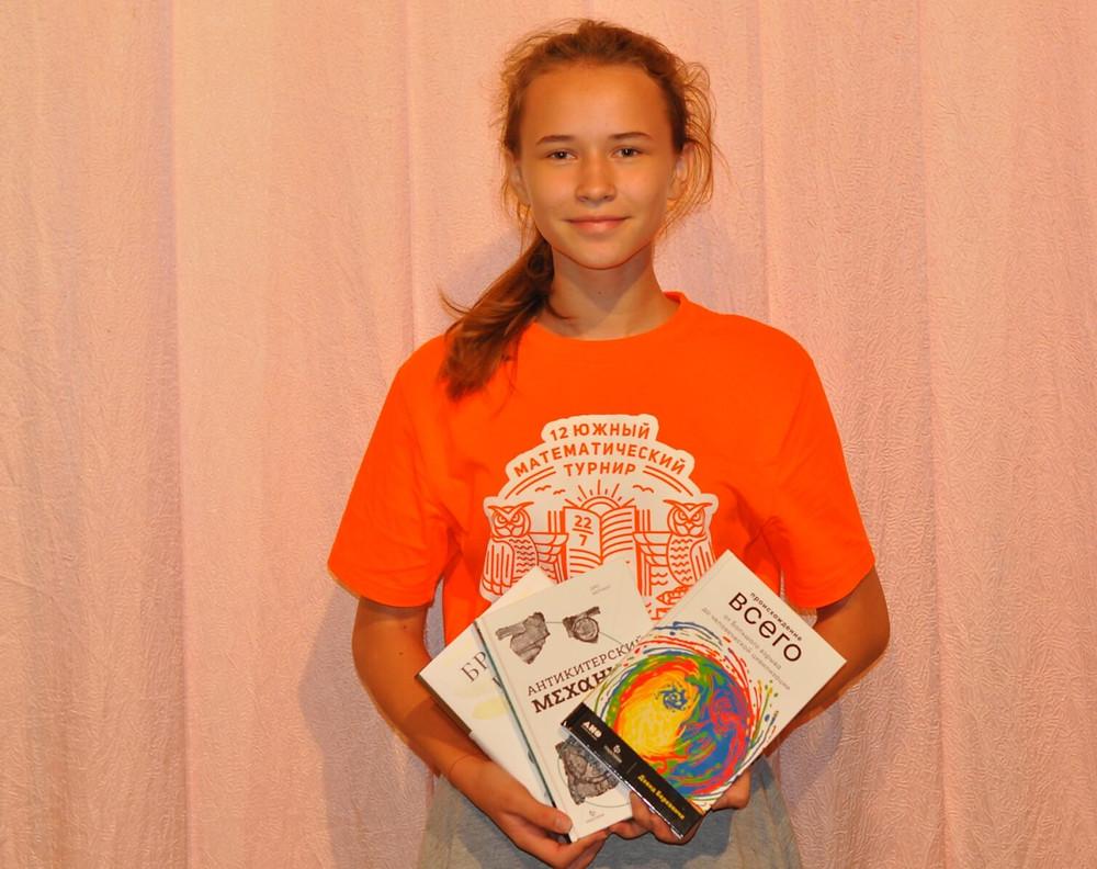 Наталья Беребердина (Геленджик), обладатель специального приза «Надежда двенадцатого Южного математического турнира»
