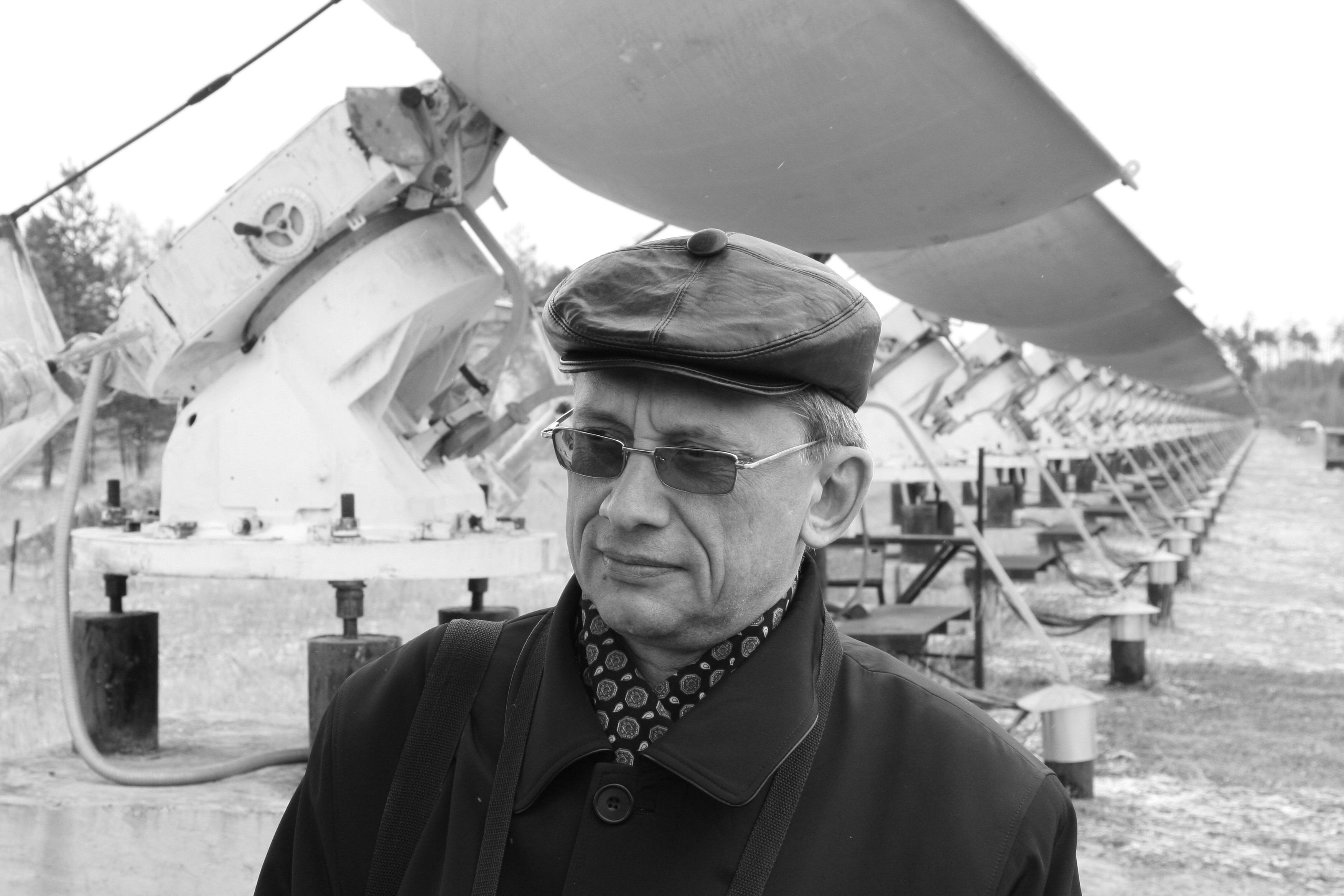 Сергей Арктурович Язев