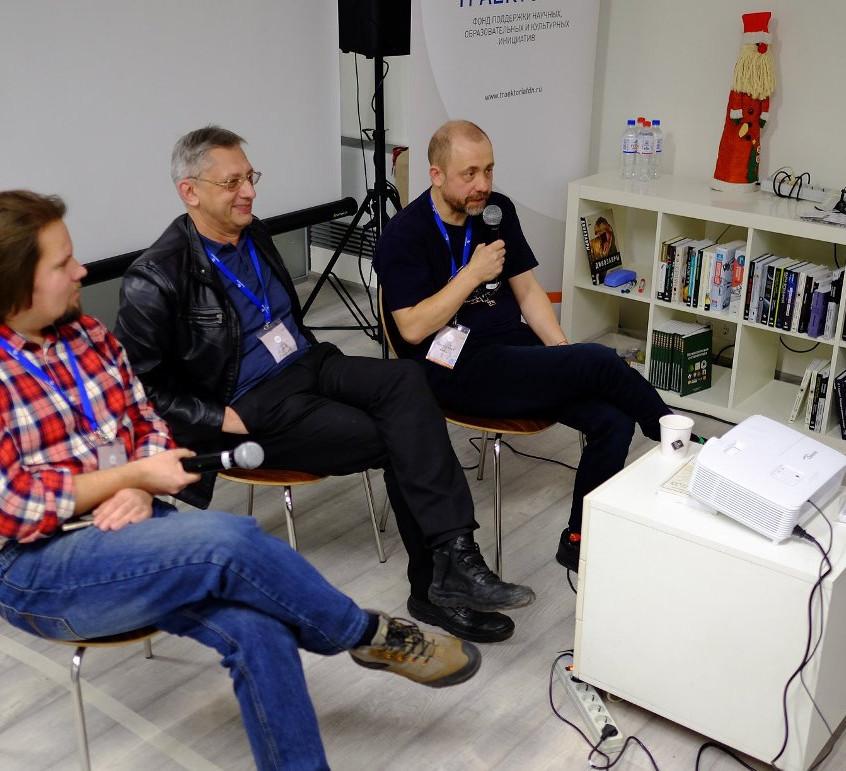 3-metod-seminar-po-astronomii-Voprosy