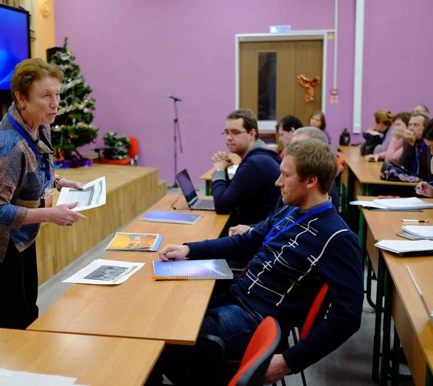 2-Seminar-po-astronomii-2019-3