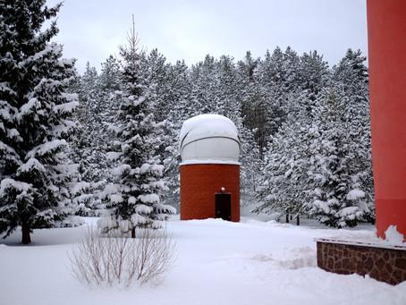 187 человек примут участие в семинаре по астрономии