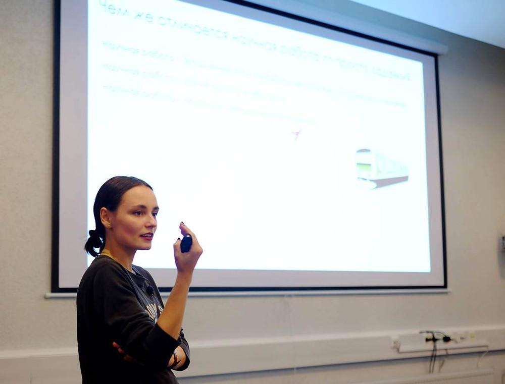 Руководитель онлайн-курса полезных навыков для ученых Мария Лизунова