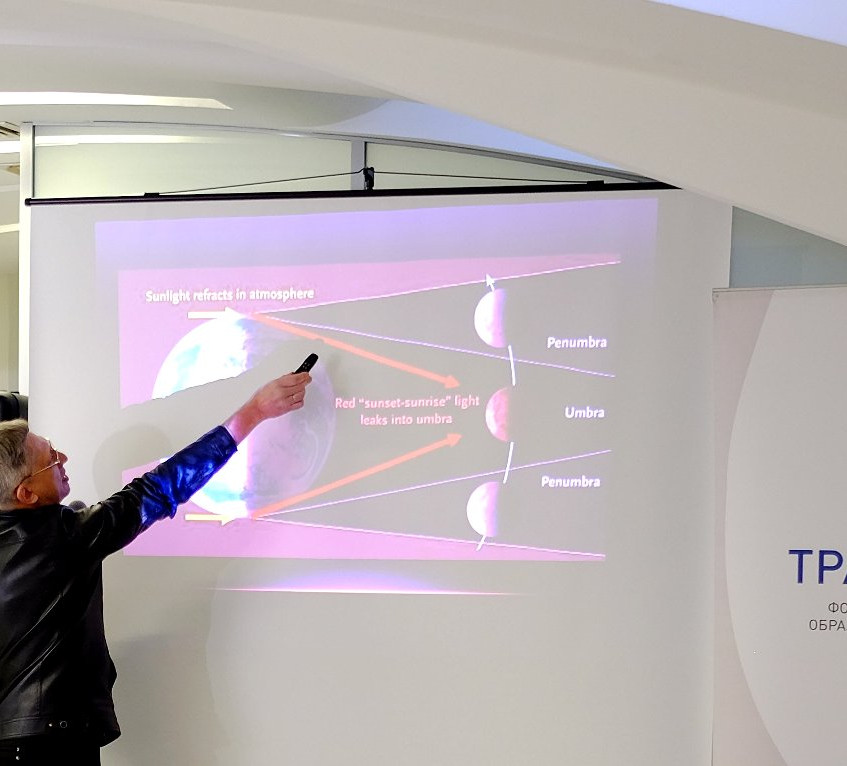 3-metod-seminar-po-astronomii-Yazev-1