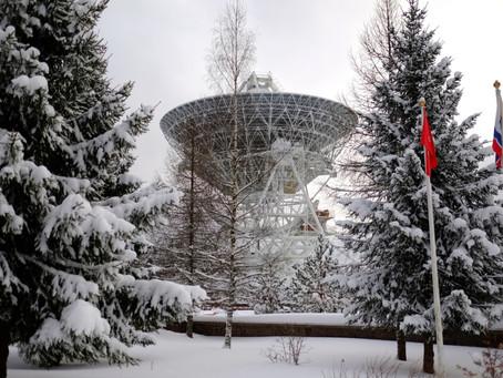 IV семинар для учителей астрономии: регистрация открыта