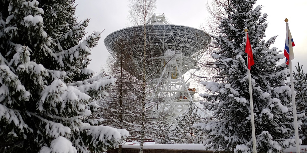 IV методический семинар для учителей астрономии