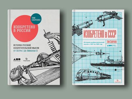 Школы Коми получили книги от фонда «Траектория»