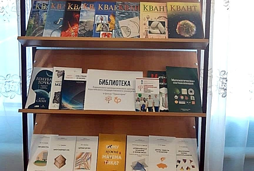"""Книги от фонда """"Траектория"""" в школе №16 поселка Тульский, Адыгея"""