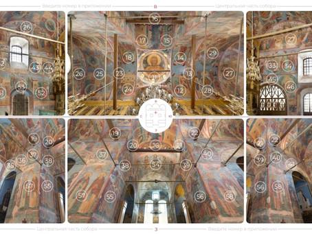 Музеи севера России реализовали проекты при поддержке «Северстали»