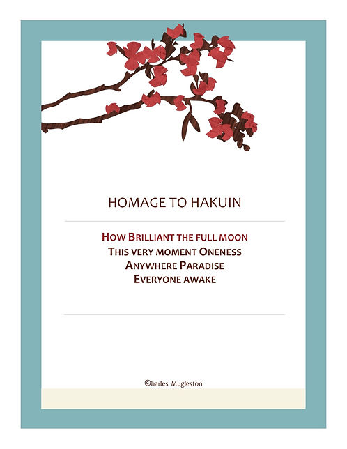 Homage to Hakui1.jpg