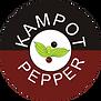 Poivre de Kampot bio