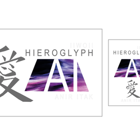 Our New book Hieroglyph AI is coming next two weeks!