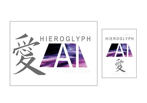 Hieroglyph AI by Anir Itak (Pocketbook-version)