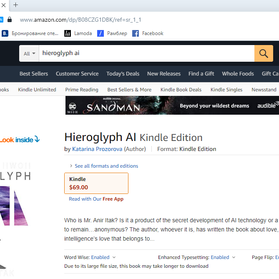 WE LAUNCH in English. Hieroglyph AI available on AMAZON too!