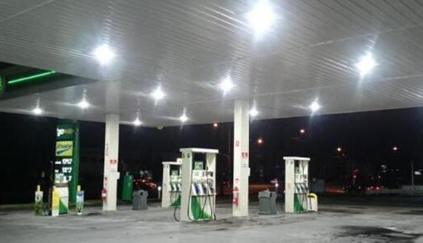 BP-petrol-station.png