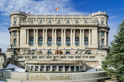 The Military Academy Bucharest