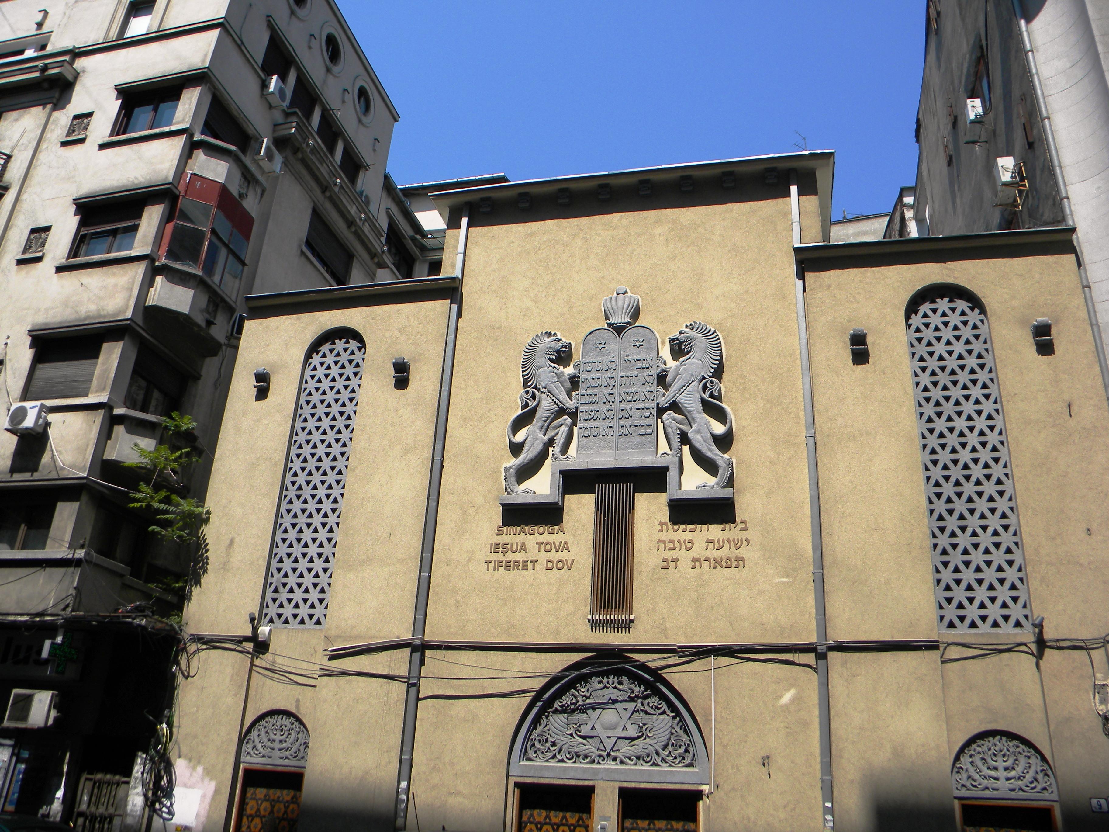The Yeshua Tova Synagogue