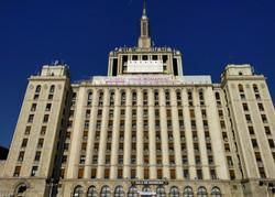 Free Press House Bucharest